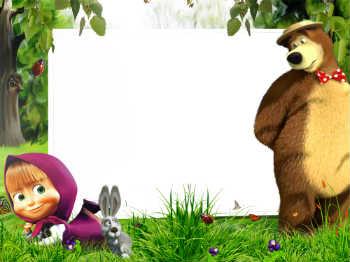 Cornici fotografiche gratuite online. Categoria: Masha e l'orso